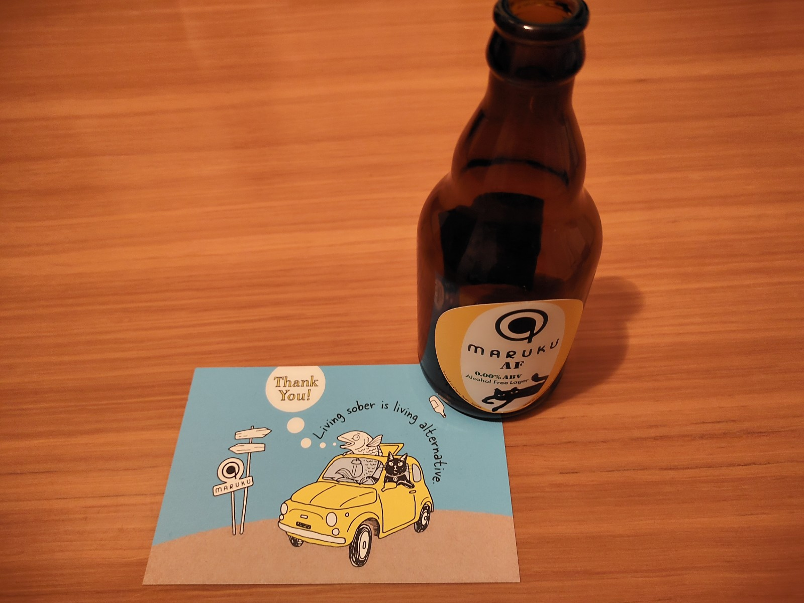 無添加ノンアルコールビール